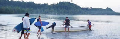 Local beach to load and unload for trips to Tea Bags